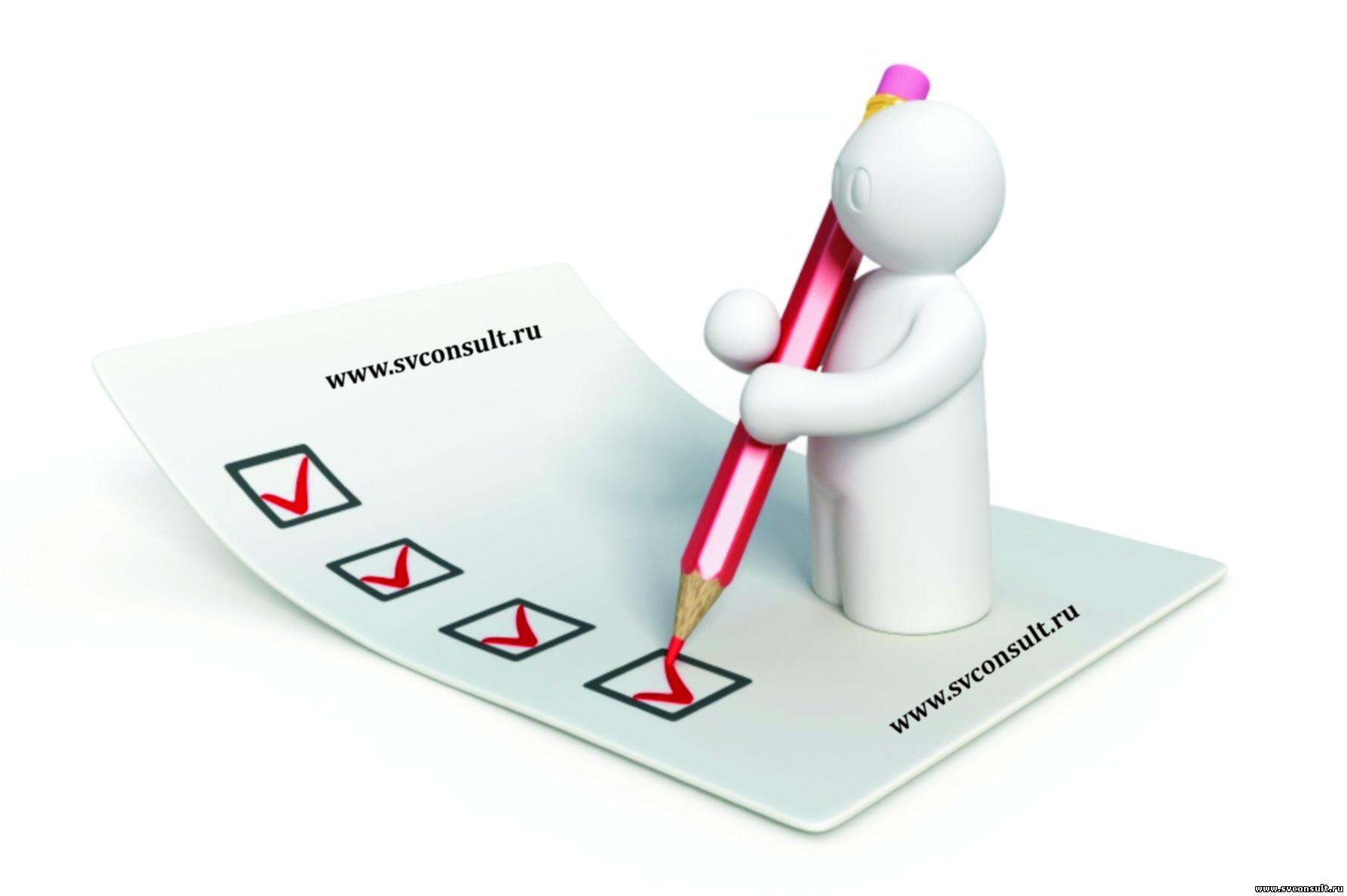 Аудит и экспертиза документации по охране труда