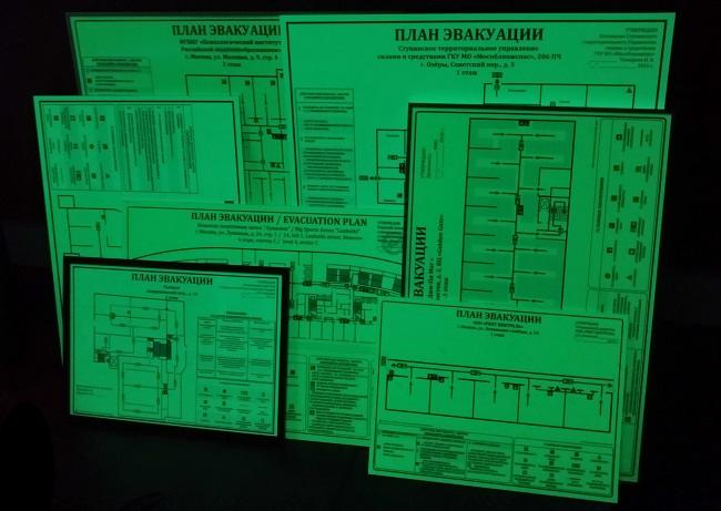 Фотолюминесцентный план эвакуации, план эвакуации ГОСТ 12.2.143-2009, схема эвакуации, пожарная схема, эвакуационная схема, план пожарной эвакуации