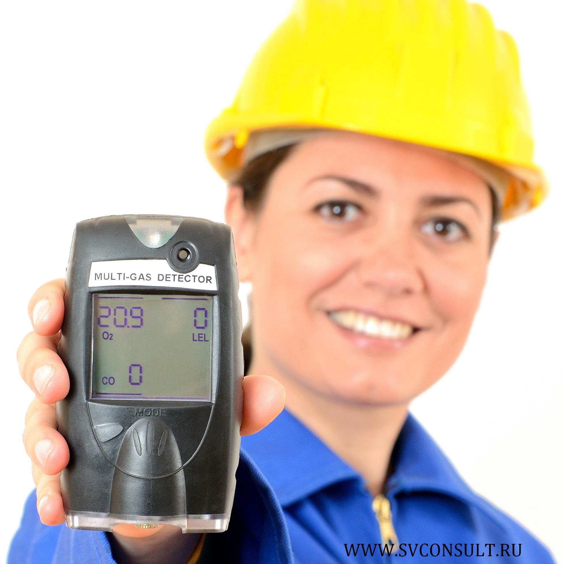 Специальная оценка условий труда, Спецоценка условий труда, Аттестация рабочих мест.